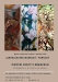 Pátek 21. 8. - Zahájení retrospektivní výstavy výtvarných prací Jaroslavy Matouškové Pánkové