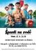 Pátek 15. 6. - Špunti na vodě - letní putovní kino ve Sportcentru za řekou
